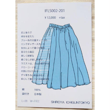 IFLS002-201 ギャザーいっぱいブルー系チェック リバーシブルロングスカート