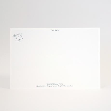 『JOY』ポストカード