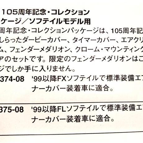 長期在庫・箱壊れの為 特別価格 H-D純正 105周年 アニバーサリー・コレクション・FXソフテイル