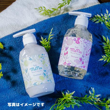 【定期購入割 送料無料】一の湯オリジナルシャンプー&トリートメント「ichimona」 セット