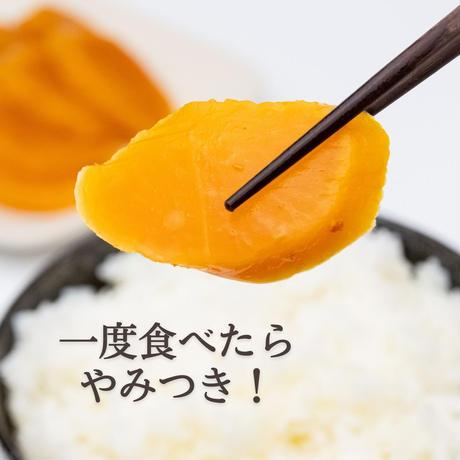 【宿のお土産で大人気】麦味噌漬たくあん 200g