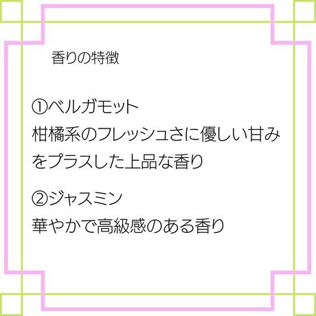 一の湯オリジナルシャンプー「ichimona」
