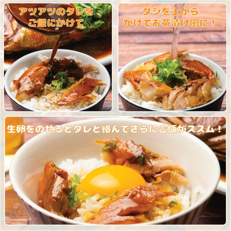 【ご飯がススム逸品】一の湯名物!金目鯛の姿煮 1尾