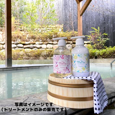 一の湯オリジナルトリートメント「ichimona」