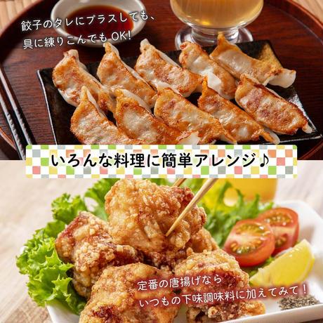 【安心の無添加】九州産原材料使用 本格柚子胡椒 一のゆーず