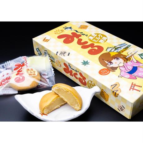 【しっとり濃厚な甘み】一の湯オリジナルのミルク饅頭「牛~っとみくる」1箱(5個入)