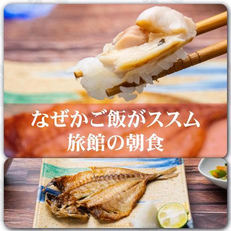 【旅館の朝食の定番!】アジ干物×10枚入