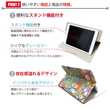 """iPad  手帳型カバー """"HIMAWARI"""""""