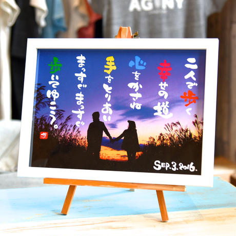 """Photography × Calligraphy"" 名前入りメッセージ"