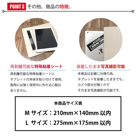 """iPad  手帳型カバー """"Aloha Spirit"""""""