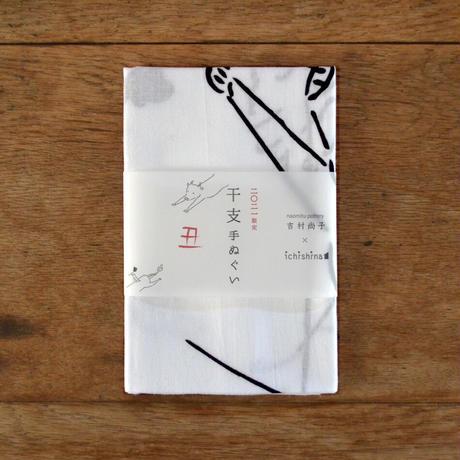 注染手ぬぐい 干支 丑 (吉村尚子×ichishina)