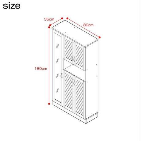 ジェサプライ シューズボックス 89cm幅 ダークブラウン ルーバー扉収納 ミラー付 下駄箱 高さ180cm