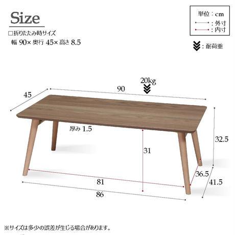 永井興産 スクエアカームテーブル 幅90cm/机/木製/折り畳み/ローテーブル/ナチュラル/モダン/座卓/北欧