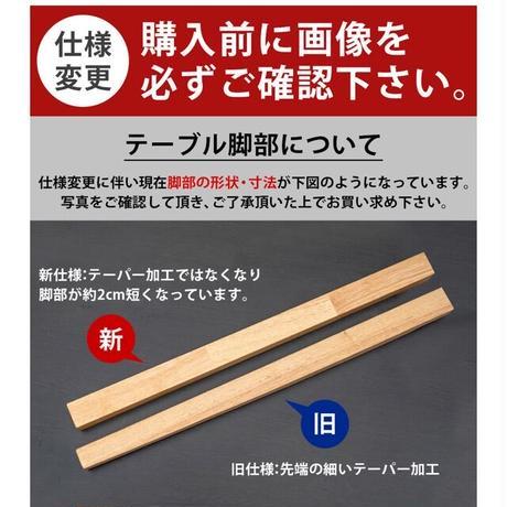 サカベ TORINO ダイニングテーブル 110×70 NA/WAL 【時間指定不可】