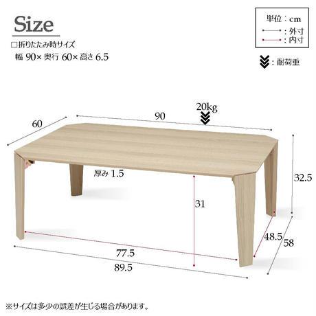 永井興産 幅90cm◎カームテーブル/机/木製/折り畳み/ローテーブル/折れ脚/ナチュラル/モダン/座卓/北欧