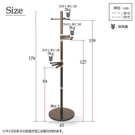 永井興産  天然木ポールスタンド/収納/木製/ハンガー/スタンド/北欧風/ナチュラル/コートハンガー