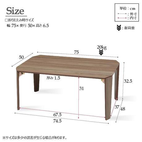 永井興産 幅75cm◎カームテーブル/机/木製/折り畳み/ローテーブル/折れ脚/ナチュラル/モダン/座卓/北欧