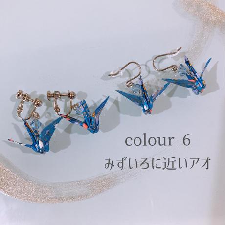 #17折り鶴 ピアス/イヤリング