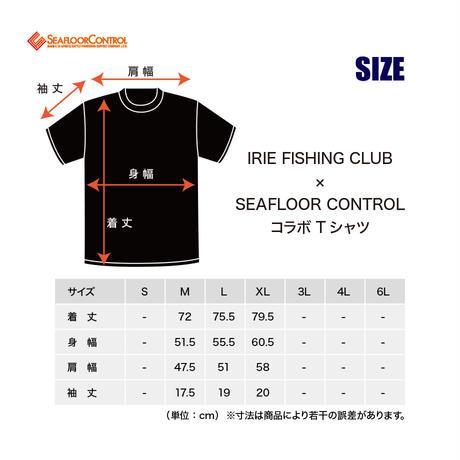 IFC ×SFC :SFC LOGO TEE