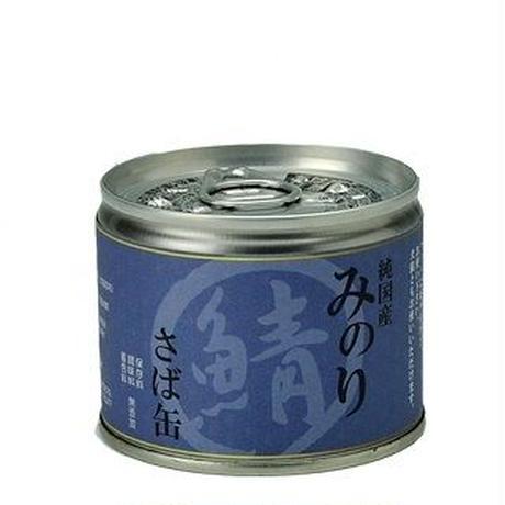 猫 犬 日本のみのり さば缶【8801】