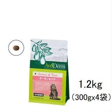 猫 1.2kg アボ・ダーム キャット サーモン&ツナ【0591】