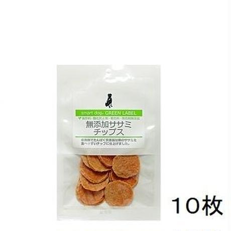 犬 おやつ グリーンラベル  無添加ササミ チップス 40g【0766】