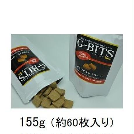 犬 G-BITS トリーツ 約60枚入り【9020】