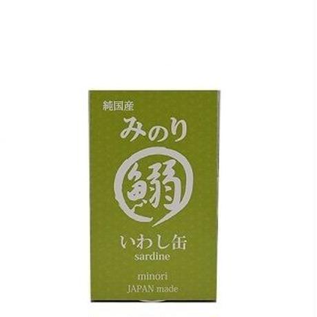 猫 犬 日本のみのり いわし缶【8818】