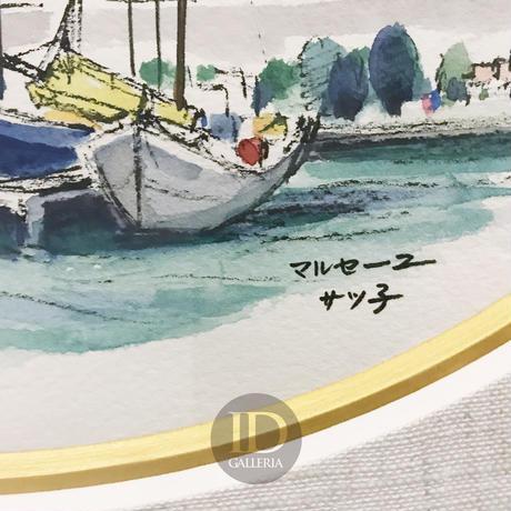 藤村サツ子「マルセーユ」