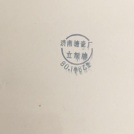 チャイナホーロートレイ b-019