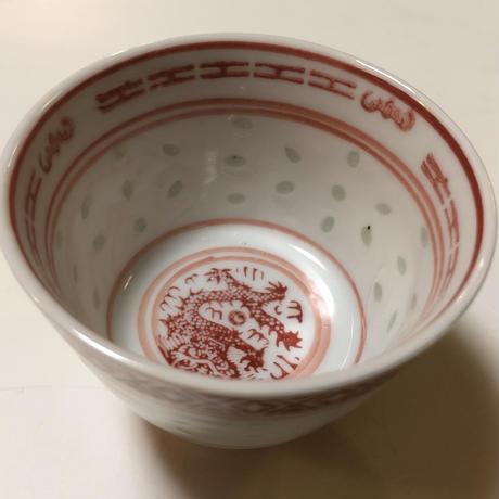 景徳鎮 透かし蛍 赤絵  茶杯(大) o-0112