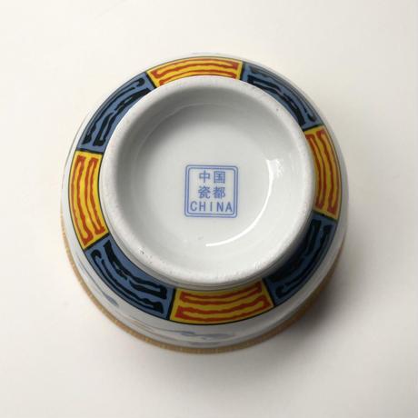 四神 茶碗 o-145