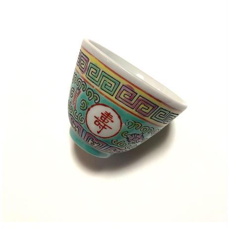 景徳鎮  萬寿無疆 茶杯 グリーン o-032