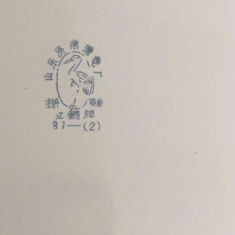 チャイナホーロートレイ b-014