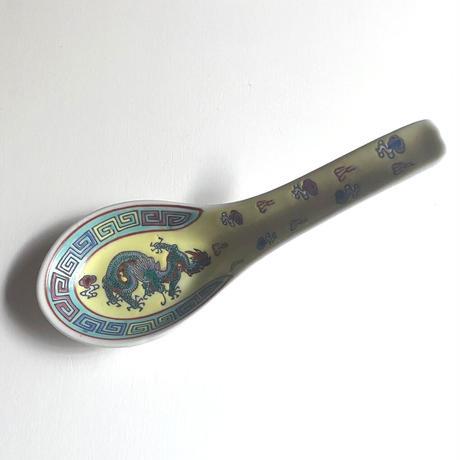 雷文龍 黄色 れんげ o-065