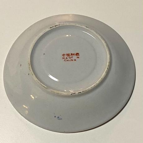 潮彩 黒花柄 小皿 o-056