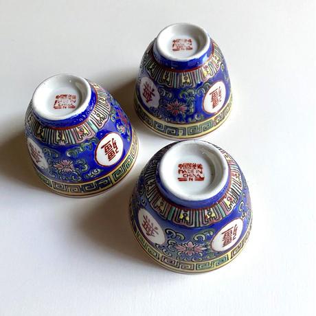 景徳鎮 万寿無疆 茶杯 紺 o-041