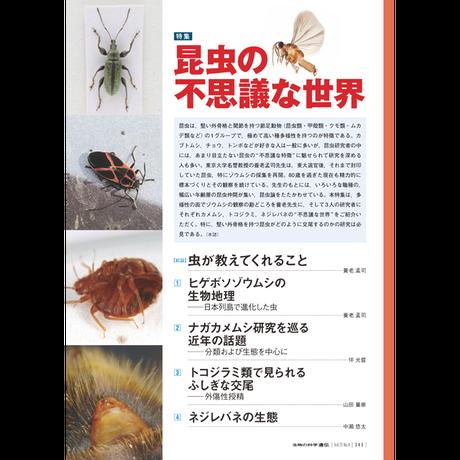 2019年7月発行号/特集/(5論文)