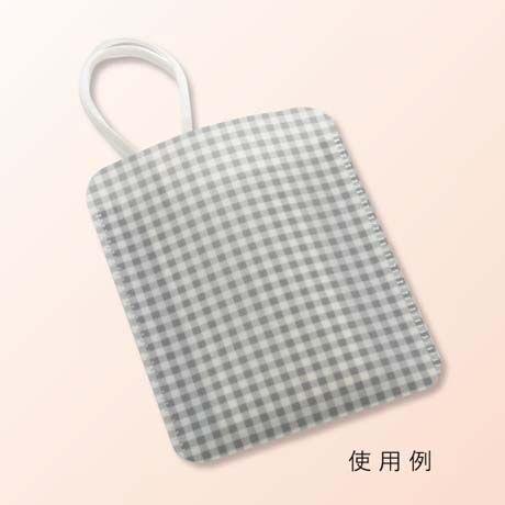 ビジマスクケース B セット(3 コ入)