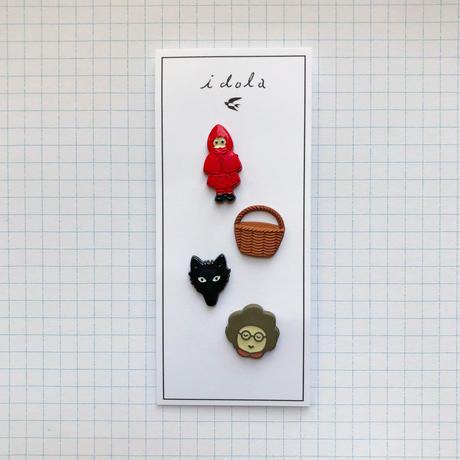 アソートボタンセット(赤ずきんちゃん)