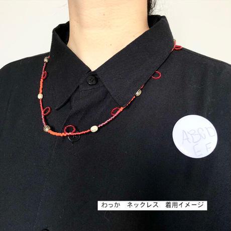 idola Original Kit 「マスクストラップ&ネックレス / わっか  ver 月 」