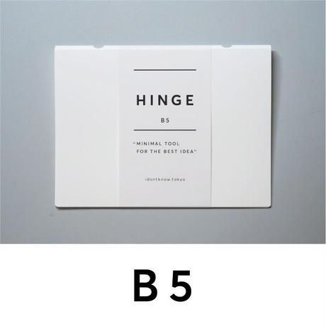 HINGE B5 white