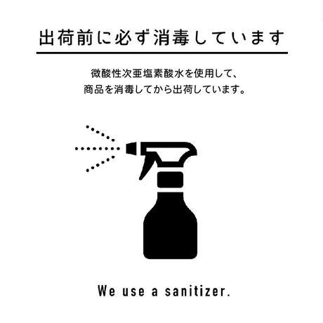 PLAYマット【KUTSUROGI】単品