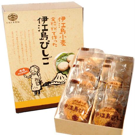 ぴしご  1箱 (10個入り)
