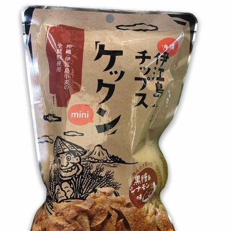 【送料無料のお得なセット】ケックン mini 8個セット 塩味&黒糖シナモン味&スパイシー味 A1