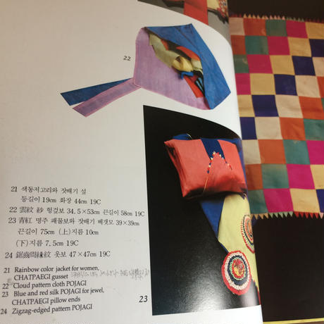 【B0040】1988 希少 英韓 韓国伝統布工芸 HUH DONG HWA COLLECTION 4  THE WONDER CLOTH