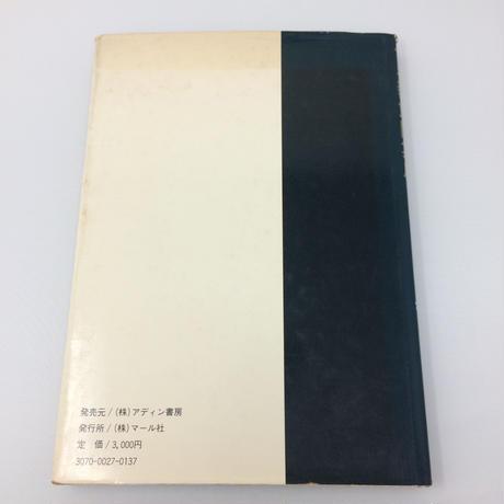 5becccc8ef843f2079000102