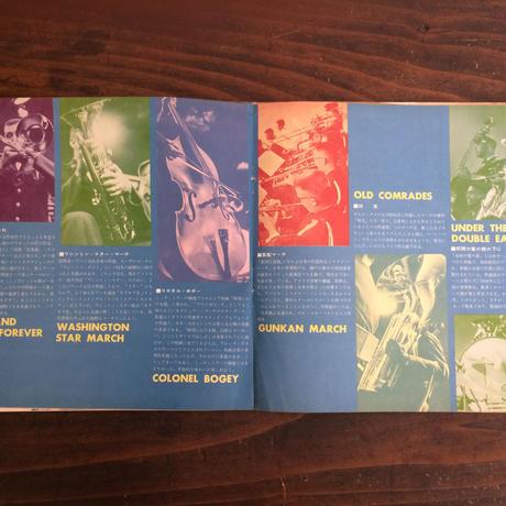 【レコード01】 朝日ソノラマ AMERICA'S AMBASSADOR'S IN BLUE 空飛ぶマーチ /アメリカ空軍軍楽隊 ソノシー