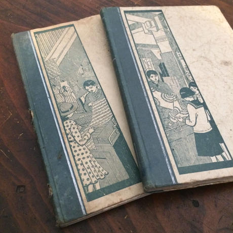 【B0095】希少 戦前 教科書 現代裁縫教科書 1巻、2巻