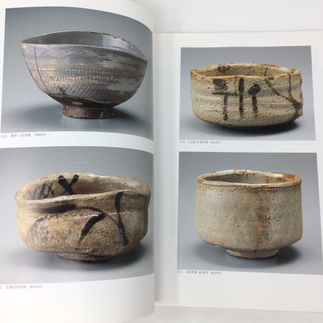 【B0103】希少 魯山人とゆかりの名陶展 世田谷美術館 The ceramics of Rosanjin NHK 1996